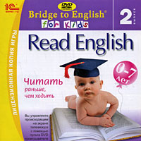 Bridge to English for Kids. Read English. Выпуск 2 (Интерактивный DVD)