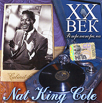 Нэт Кинг Коул XX Век. Ретропанорама. Nat King Cole nat king cole nat king cole the platinum collection 3 lp