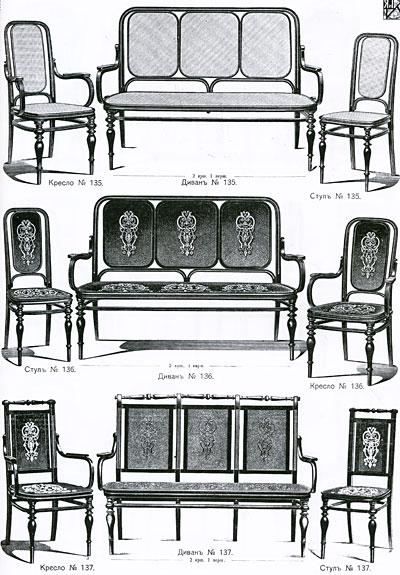 Венская мебель Якова и Иосифа Кон. Генрих Гацура