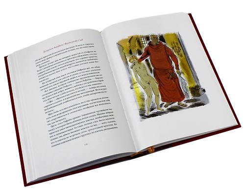 Злоключения добродетели (подарочное издание)