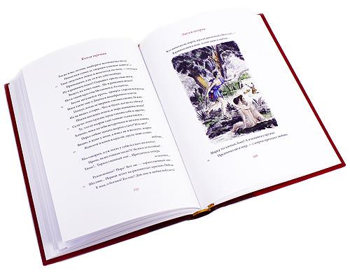 Любовные элегии (подарочное издание). Овидий