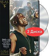цена на Seal: One Night To Remember (DVD + CD)