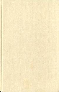 Станислав Лем Станислав Лем. Собрание сочинений в 10 томах. Том 1. Моя жизнь. Эдем. Расследование лем с эдем