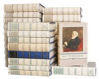 И. С. Тургенев И. С. Тургенев. Полное собрание сочинений и писем в 28 томах (Комплект из 30 книг)