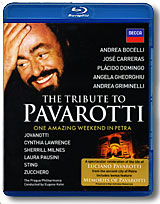 The Tribute To Pavarotti: One Amazing Weekend In Petra (Blu-ray) the spectacular city