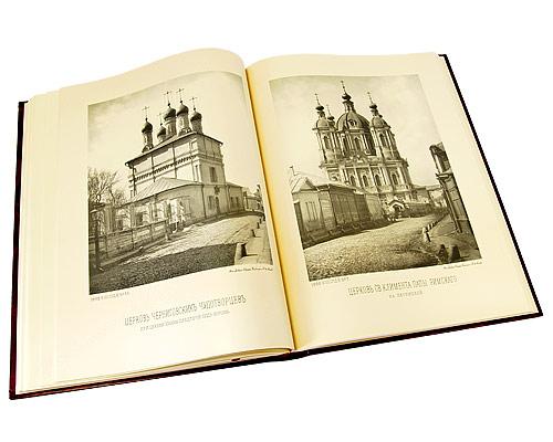 Москва. Соборы, монастыри и церкви (подарочное издание)