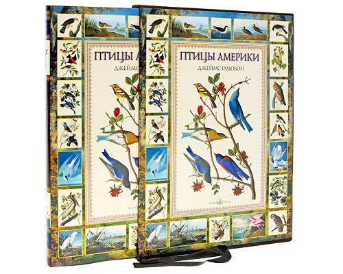 Птицы Америки (подарочное издание). Е. Коблик