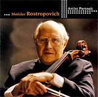 цена на Мстислав Ростропович Mstislav Rostropovich. Artist Portrait