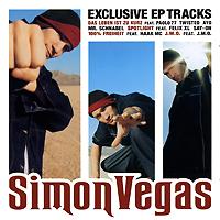 Саймон Вегас Simon Vegas. Simon Vegas цена