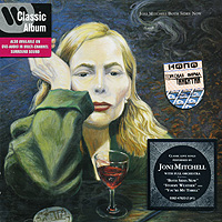 Джони Митчелл Joni Mitchell. Both Sides Now both sides worn pocket zipper front coat