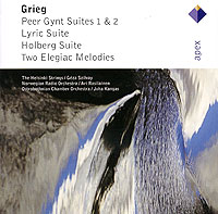 Geza Szilvay, Ari Rasilainen, Juha Kangas. Grieg. Orchestral Works juha vuorinen tulba ahv