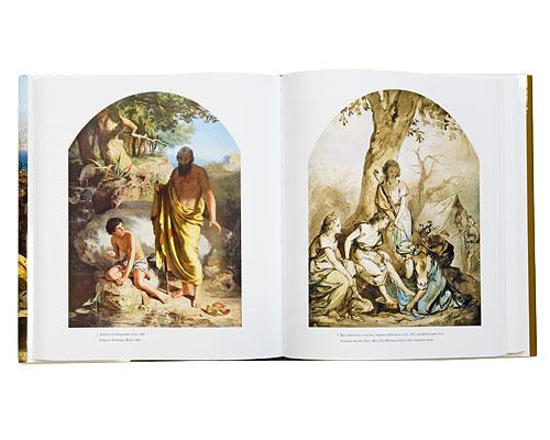 Генрих Семирадский (подарочное издание). Т. Л. Карпова
