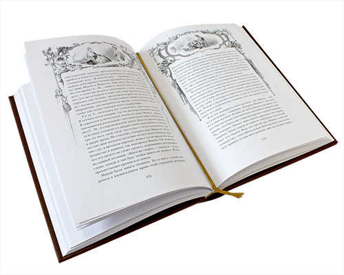 Манон Леско (подарочное издание). Антуан-Франсуа Прево д'Экзиль