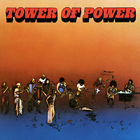 Tower Of Power Tower Of Power. Tower Of Power lighting inflatable spiked tower decoration