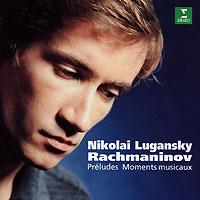 лучшая цена Николай Луганский Nikolai Lugansky. Rachmaninov. Preludes Moments Musicaux
