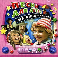 Песни для детей из кинофильмов CD .