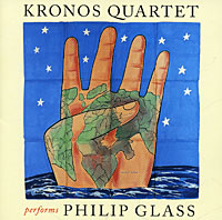 Kronos Quartet Kronos Quartet Performs Philip Glass цена