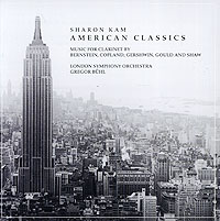 Фото - Sharon Kam. American Classics sharon pearl 30x90
