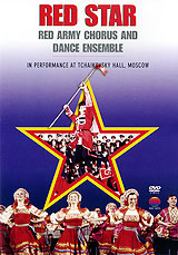 Red Star: Red Army Chorus and Dance Ensemble hamer к the girl in the red coat