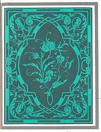 лучшая цена Редьярд Киплинг Редьярд Киплинг. Собрание сочинений в пяти томах. Том 1