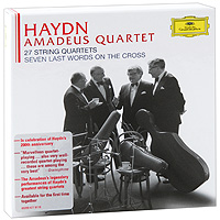 Amadeus Quartet Amadeus Quartet. Haydn. String Quartets Op. 51-103 (10 CD) jens luhr jens luhr kuhlau sonata in e flat major sonata in a minor