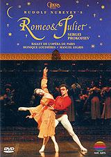 цена на Sergei Prokofiev: Romeo und Julia