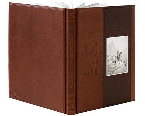 Сцены из Дон Кихота в иллюстрациях Гюстава Доре (эксклюзивное подарочное издание)