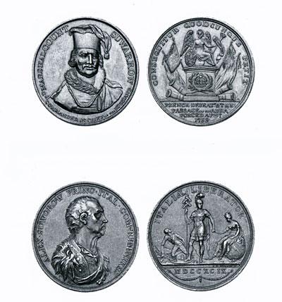 Наградные медали России царствования императора Павла I (1796-1801 гг.). Д. И. Петерс