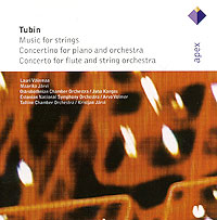 Estonian National Symphony Orchestra,Лаури Вайнма,Ostrobothnian Chamber Orchestra,Марика Ярви,Tallinn Chamber Orchestra Eduard Tubin. Music For Strings / Concertino / Concerto For Flute гил шахам orpheus chamber orchestra gil shaham orpheus chamber orchestra vivaldi die vier janreszeiten les quatre saisons