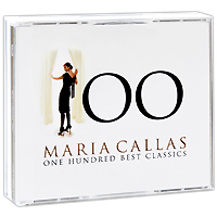 Best Callas 100 (6 CD) best karajan 100 6 cd