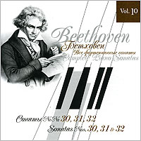 лучшая цена Classical Gallery. Vol. 10: Beethoven. Piano Sonatas Nos. 30, 31 & 32