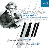 лучшая цена Classical Gallery. Vol. 9: Beethoven. Piano Sonatas Nos. 28 & 29