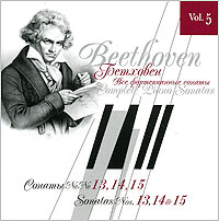 лучшая цена Classical Gallery. Vol. 5: Beethoven. Piano Sonatas Nos. 13, 14 & 15