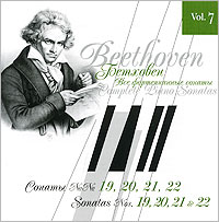 лучшая цена Classical Gallery. Vol. 7. Beethoven. Piano Sonatas Nos. 19, 20, 21 & 22