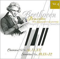 Людвиг Ван Бетховен Beethoven. Piano Sonatas Nos. 10, 11, 12 людвиг ван бетховен promethee die geschopfe des prometheus de beethoven