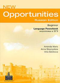 New Opportunities: Beginner: Language Powerbook new opportunities russian edition beginner