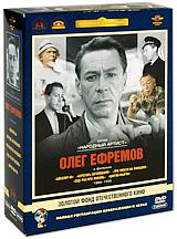 цена на Фильмы Олега Ефремова (5 DVD)