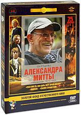цена на Фильмы Александра Митты: Избранное 1976-1983 (3 DVD)