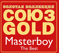 Masterboy Союз Gold. Masterboy. The Best союз 49 сборник cd jewel