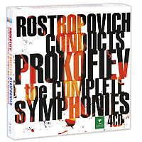 Мстислав Ростропович,Orchestre National De France Mstislav Rostropovich. Prokofiev. Complete Symphonies (4 CD) 2 edition minna no nihongo shokyu ii teacher s manual минна но нихонго ii книга для преподавателя cd