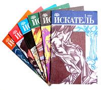 Искатель. 1990 (годовой комплект из 6 книг) недорого