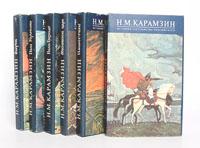 Н. М. Карамзин История государства Российского (комплект из 6 книг)