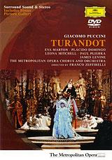 Puccini: Turandot кукла pang ju darjeeling pang u 861 2014