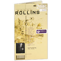 Сонни Роллинз Sonny Rollins. Modern Jazz Archive (2 CD) бадди дефранко buddy de franco modern jazz archive 2 cd