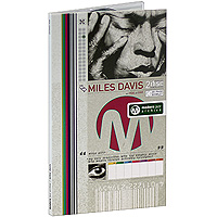 Майлз Дэвис Miles Davis. Modern Jazz Archive (2 CD) бадди дефранко buddy de franco modern jazz archive 2 cd