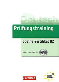 Prufungstraining Goethe Zertifikat B2 2 Cd купить в интернет