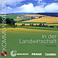 Kommunikation in der Landwirtschaft. Hortexte (аудиокурс на CD) optimal a2 lehrwerk fur deutsch als fremdsprache lehrbuch аудиокурс на 2 cd