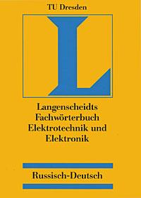 Fachworterbuch Elektrotechnik und Elektronik: Russisch- Deutsch / Словарь. Электротехника и электроника. Русско-немецкий russisch sprachfuehrer und woerterbuch