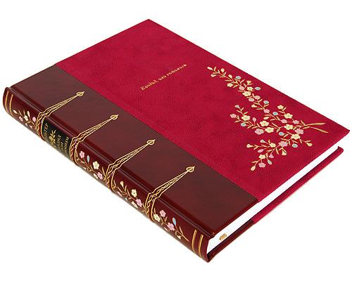 Кандид, или Оптимизм (подарочное издание). Вольтер