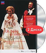 Verdi: Un Ballo in Maschera (2 DVD) verdi james levine un ballo in maschera